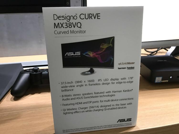 asus-designo-curve-mx38vq-monitor-osnashhennyjj-sistemojj-besprovodnojj-zaryadki-gadzhetov-2