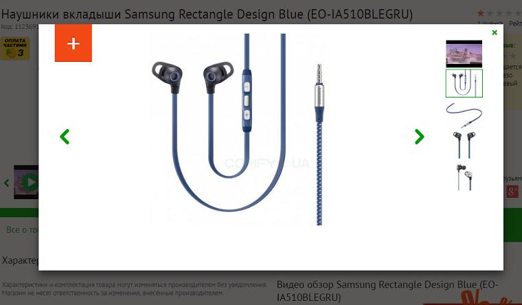 papka-foto-novye-aksessuary-dlya-smartfonov-samsung-a-rectangle-design