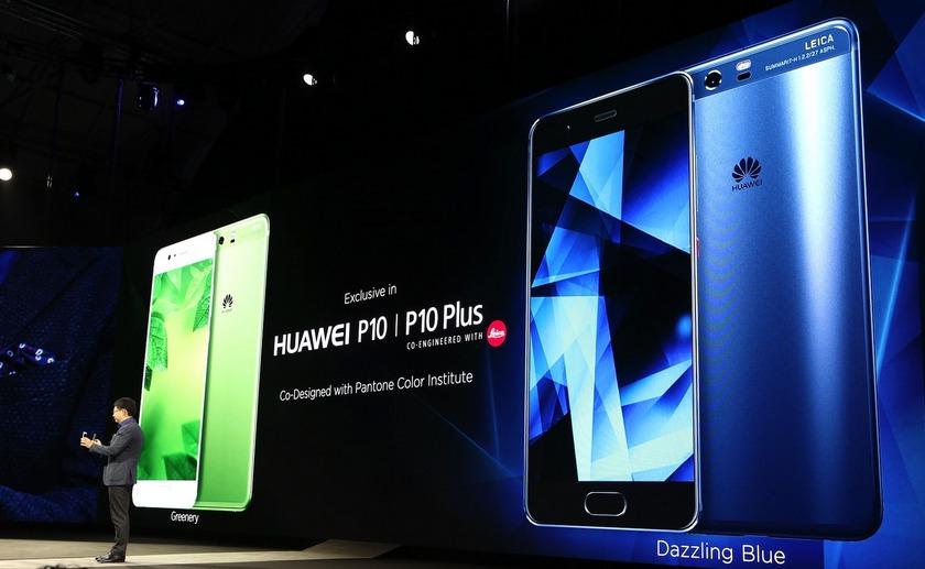 huawei-p10-i-p10-plus-prezentaciya