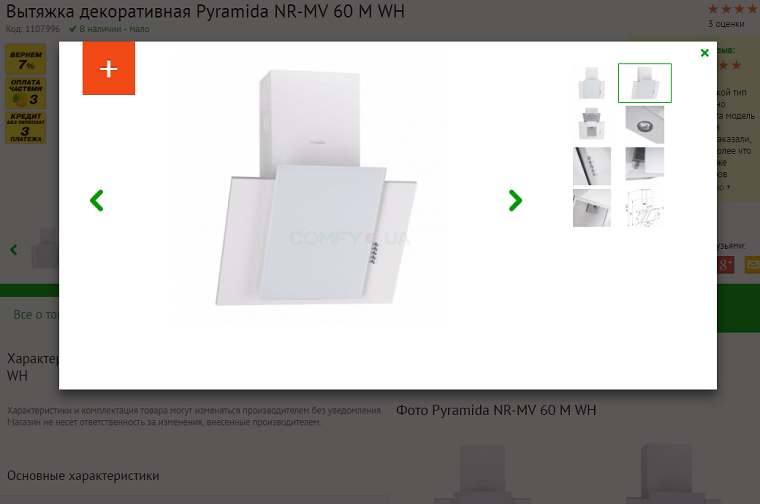 pyramida-nr-mv-60