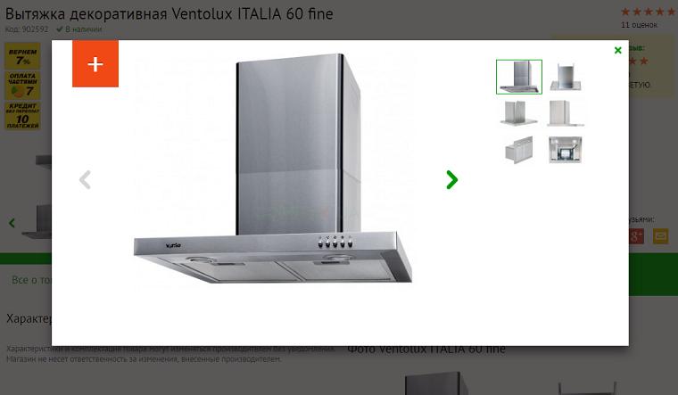 ventolux-italia-60