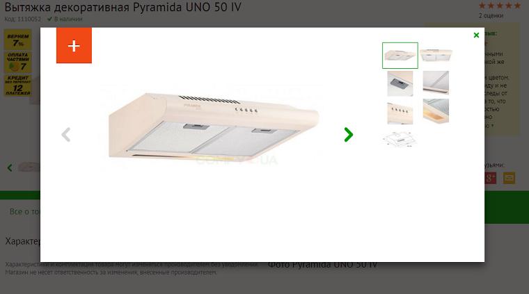 pyramida-uno-50