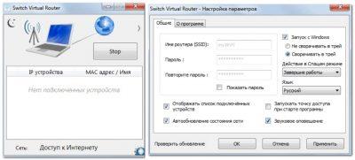 Создание виртуального роутера