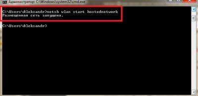 Подключение ноутбука к точке доступа через командную строку