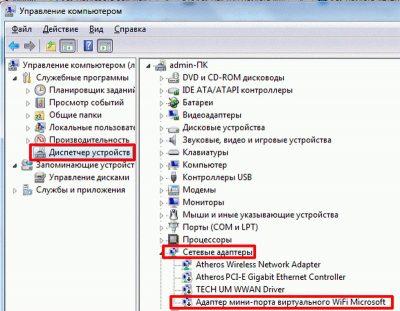 Установка точки доступа виртуальный роутер и сетевые адаптеры
