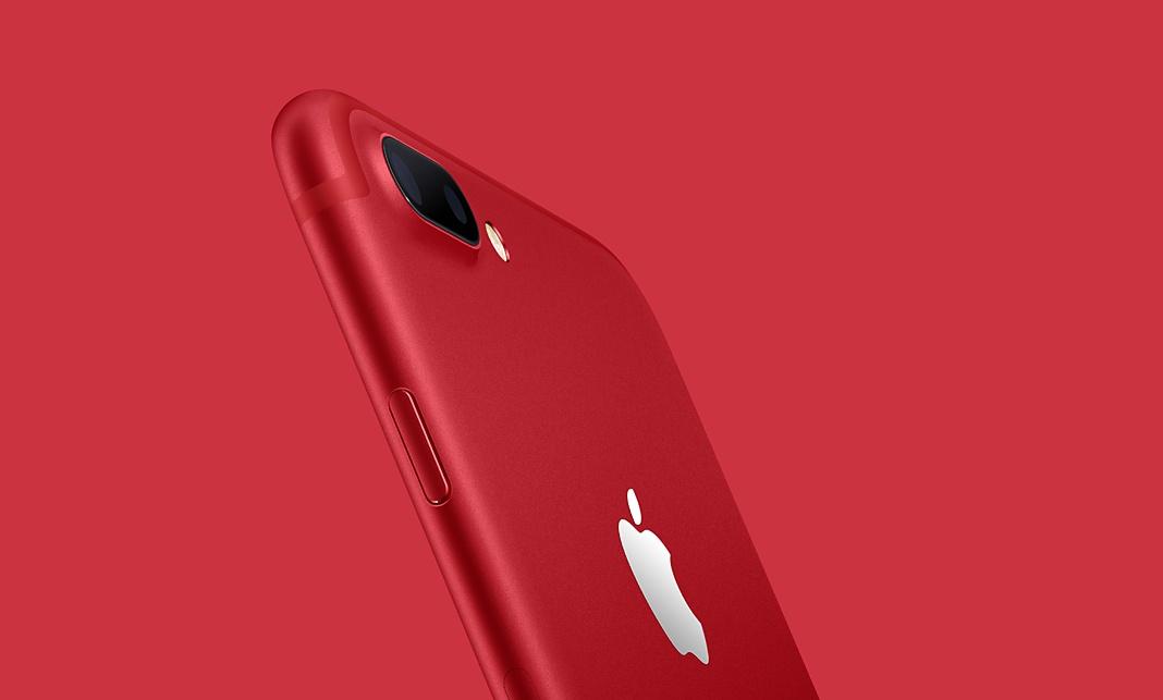 6-luchshikh-smartfonov-nachala-2017-goda-iphone-red