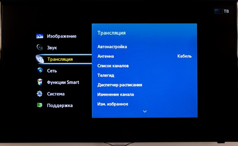 kak-nastroit-smart-tv-samostoyatelno-panel-nastroek
