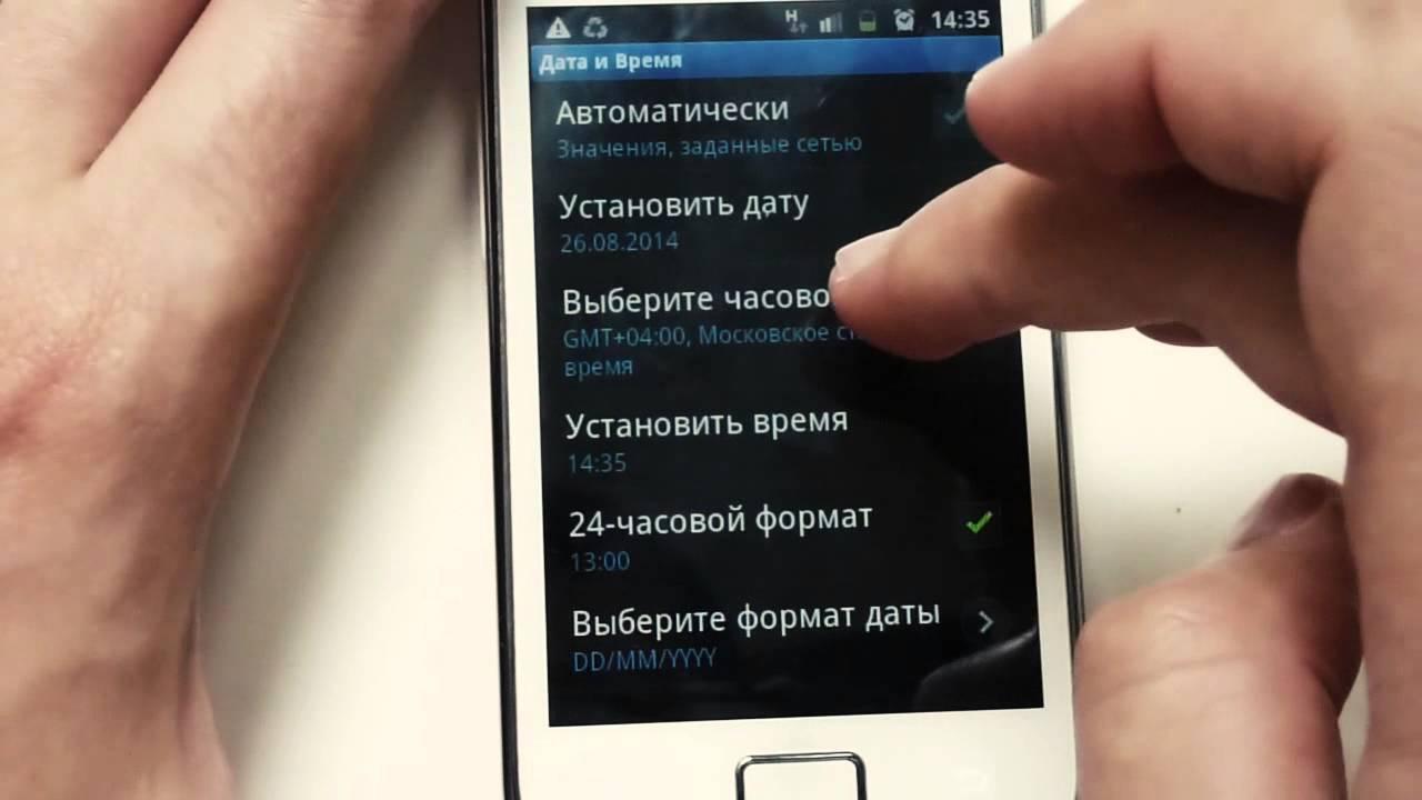 kak-nastroit-smartfon-ili-planshet-samostoyatelno-panel-nastroek