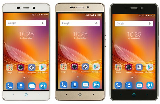 luchshie-smartfony-na-android-zte-blade-x3