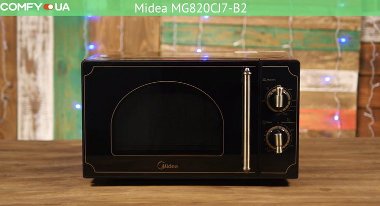 midea-mg820cj7-b2