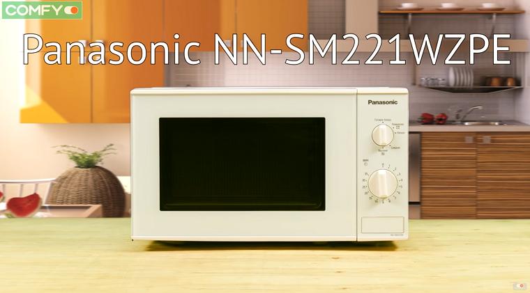 panasonic-nn-sm221wzpe