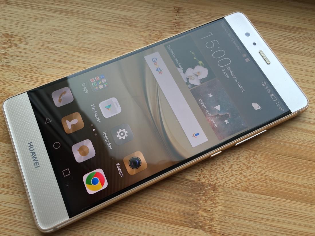 razbiraemsya-v-linejjkakh-smartfonov-huawei-smartfony-huawei-p9