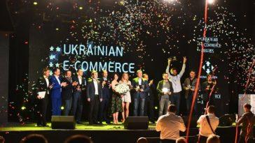 comfy-luchshijj-multikanalnyjj-ritejjler-po-rezultatam-ukrainian-e-commerce-awards-2017