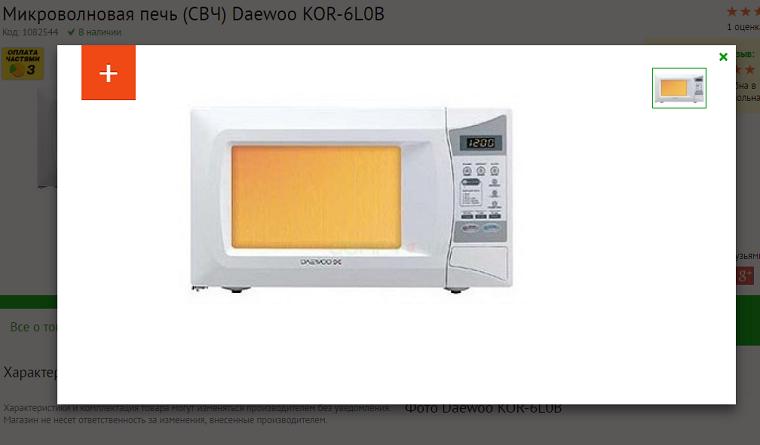 daewoo-kor-6l0b