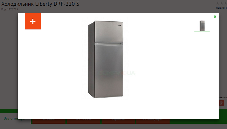 liberty-drf-220-s
