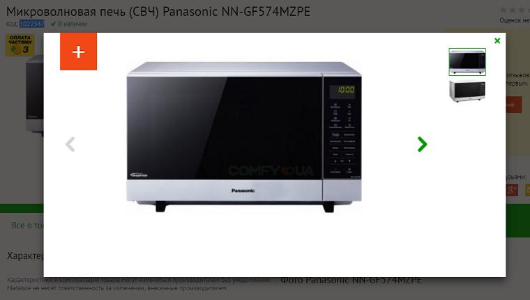 panasonic-nn-gf574mzpe