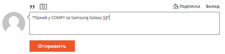 pirnajj-u-comfy-za-samsung-galaxy-s8