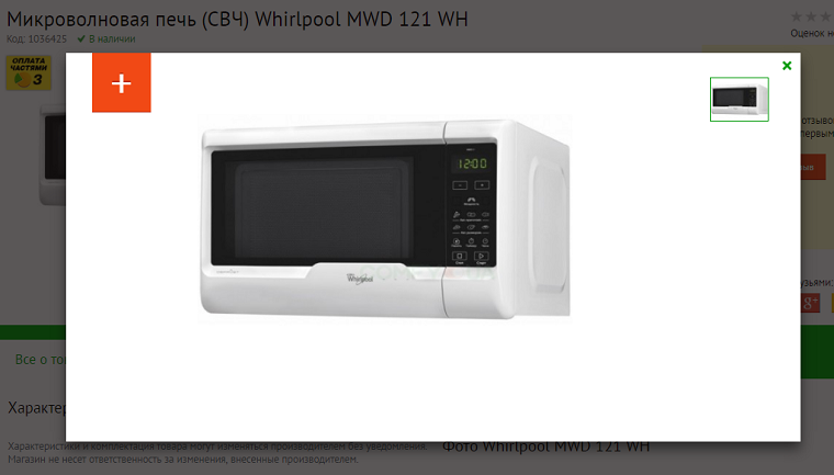 whirlpool-mwd-121-wh