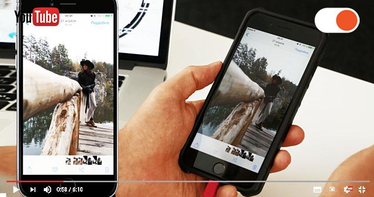 Размытие фото на смартфоне