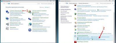 Пошук управління дисками на Windows 7