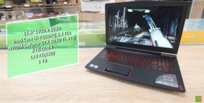 Lenovo IdeaPad Y520-15IKBN