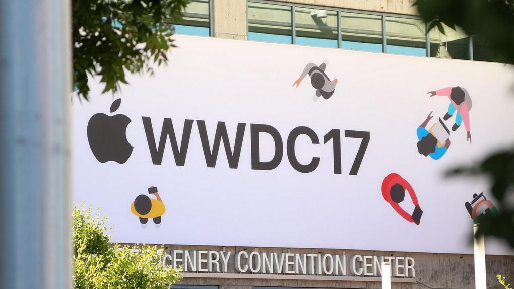 apple-wwdc-2017-konferenciya-dlya-razrabotchikov