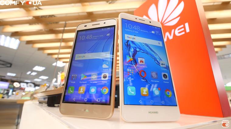 Huawei y7 2017 и Huawei Y3 2017