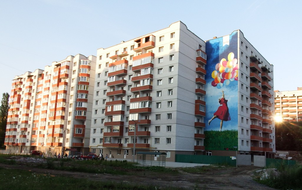 Папка «Фото», Стрит-арт-история развития и лучшие примеры уличного искусства – Девочка с шариками.