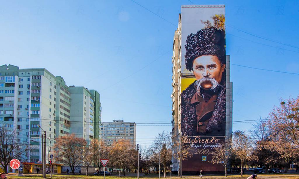 Папка «Фото», Стрит-арт-история развития и лучшие примеры уличного искусства – Kailas-V 1.