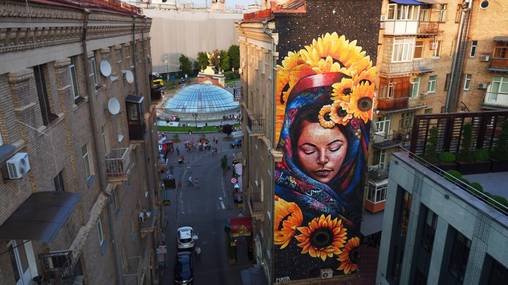 Папка «Фото», Стрит-арт-история развития и лучшие примеры уличного искусства – Муралы Киева 2.