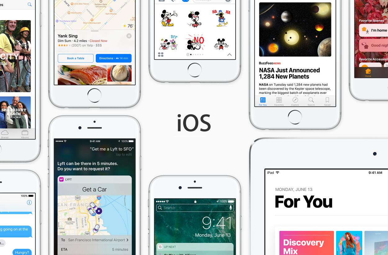 Слухи о будущих продуктах Apple – Программные продукты