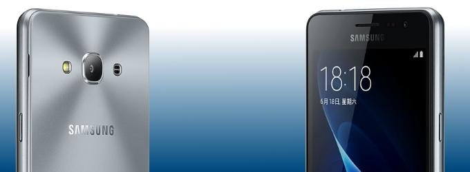 smartfony-samsung-serii-j-2017-novaya-linejjka