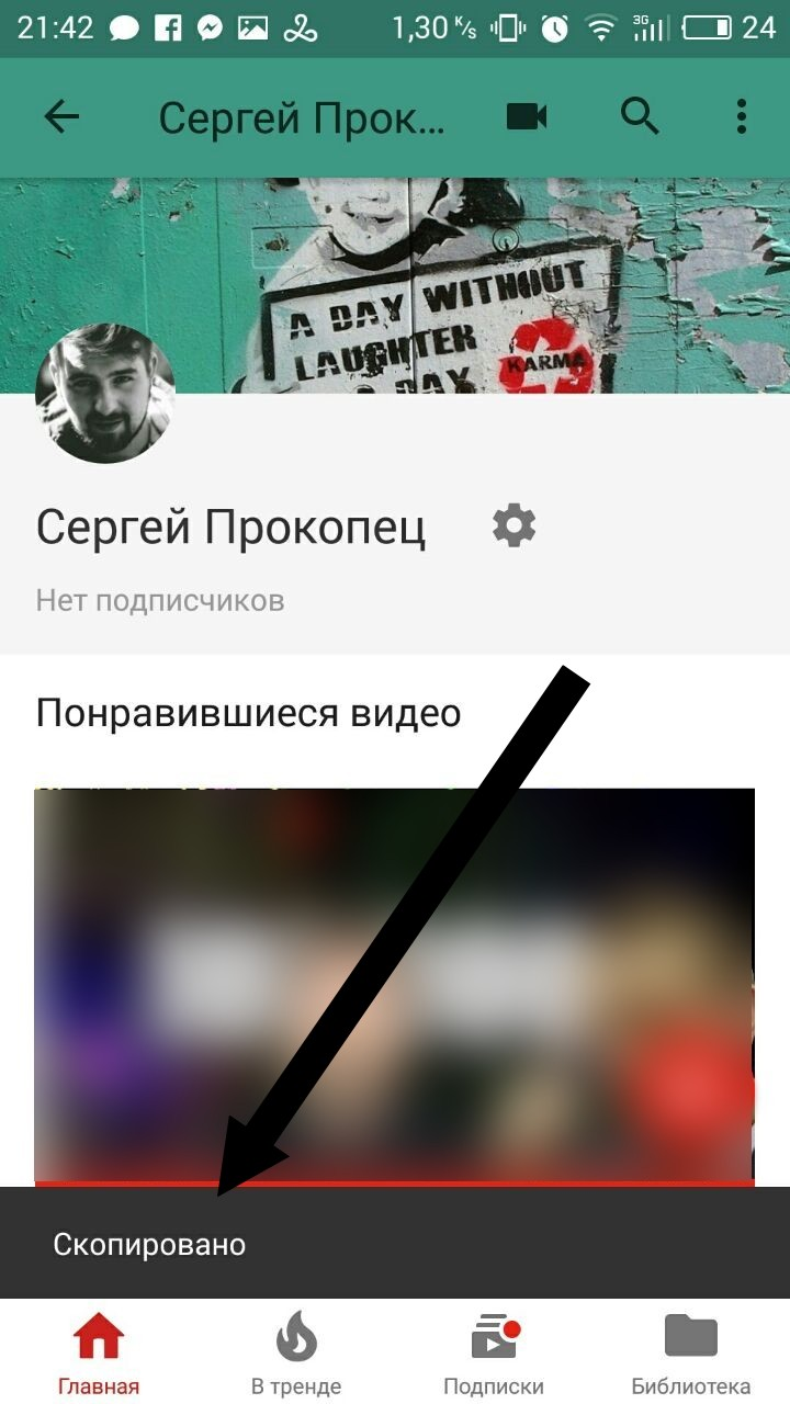 Android_Youtube_copy
