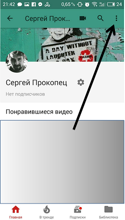Android_three_YouTube
