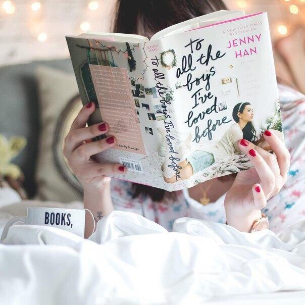 Чтение в кровати-познавательный досуг