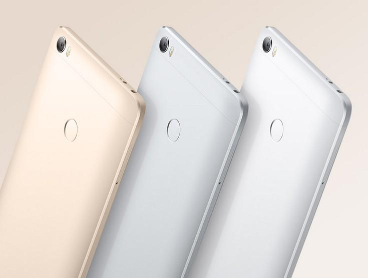 Xiaomi Mi Max 2_обзор максимумов и минимумов смартфона - смартфон в разных цветах