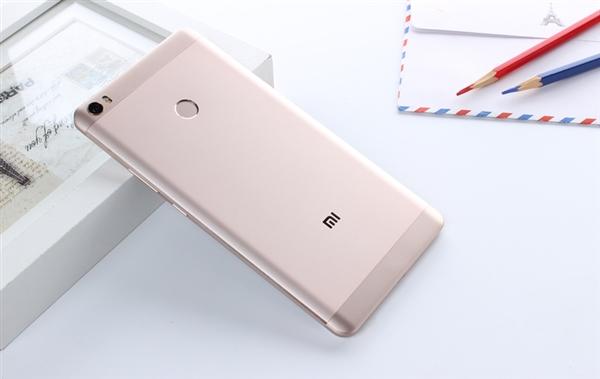 Xiaomi Mi Max 2_обзор максимумов и минимумов смартфона - тонкий смартфон
