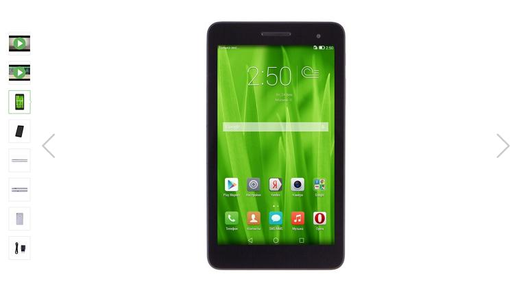 Huawei MediaPad Т1 7.0
