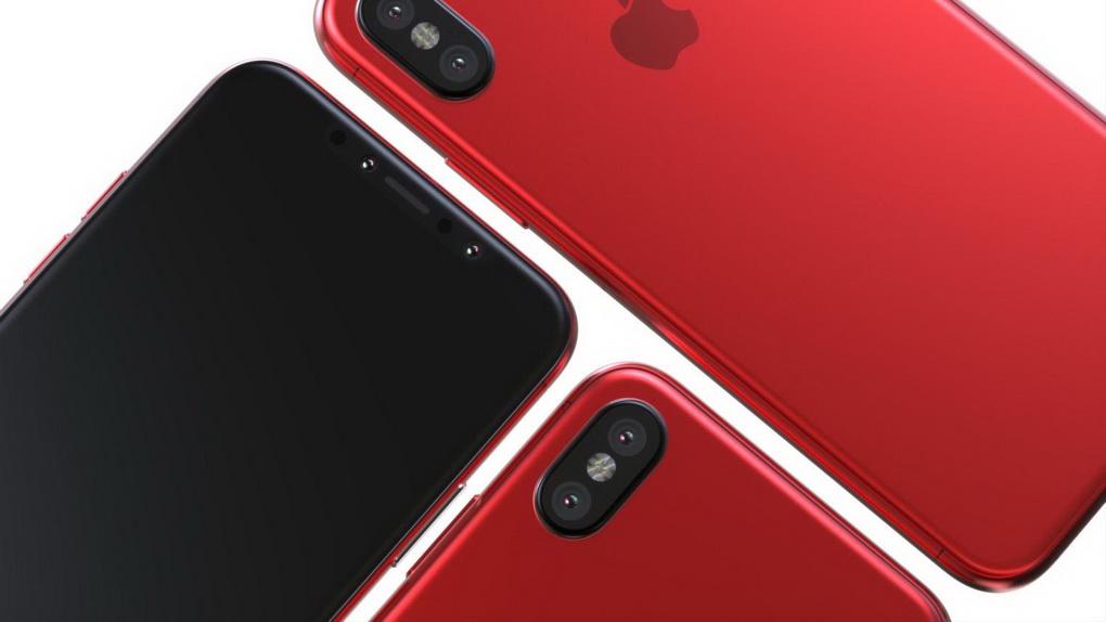 iPhone 8-релиз