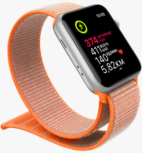 Apple Watch Series 3-SMART-часы для активных прогулок