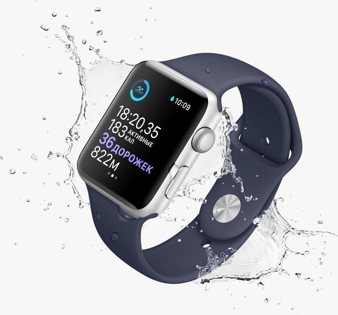 Apple Watch Series 3-защита от воды