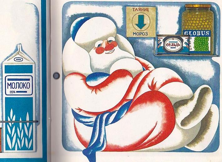Как правильно и безопасно разморозить холодильник - дед мороз в холодильнике
