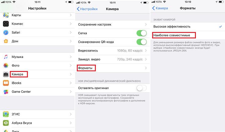 Как работать с новыми форматами фото и видео в iOS 11 – фото 2