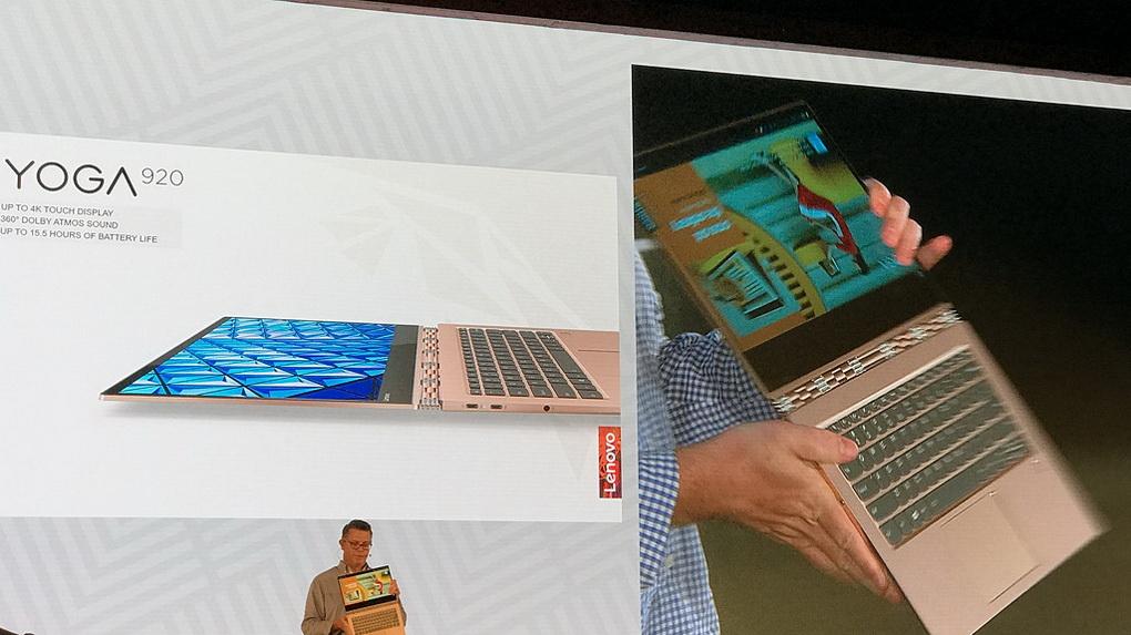 Lenovo Yoga 920-режимы использования фото с мероприятия