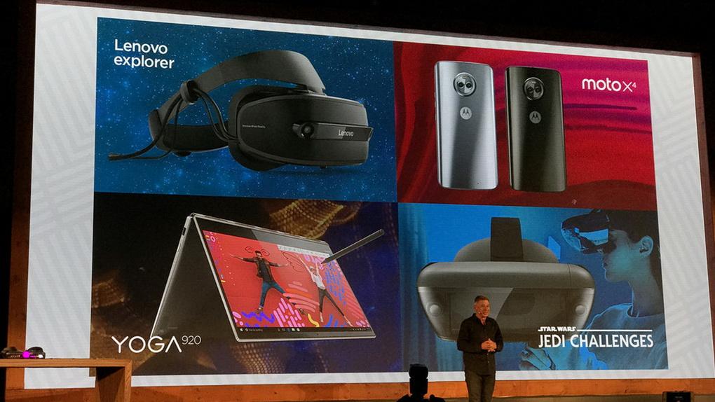 Lenovo-на IFA 2017