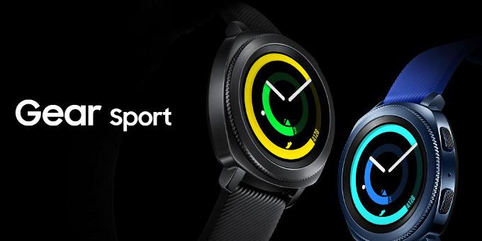 Лучшие смарт-часы (осень 2017 года) - Samsung Gear Sport