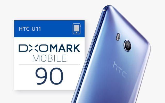 Обзор HTC U11 - оценка 90 баллов