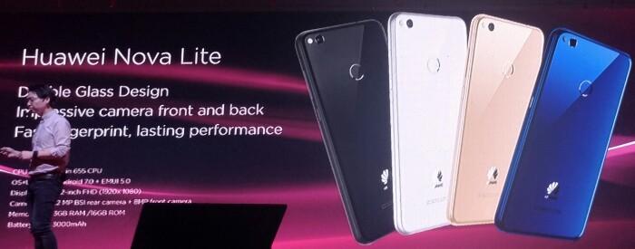 Обзор Huawei Nova Lite 2017 - Презентация смартфона