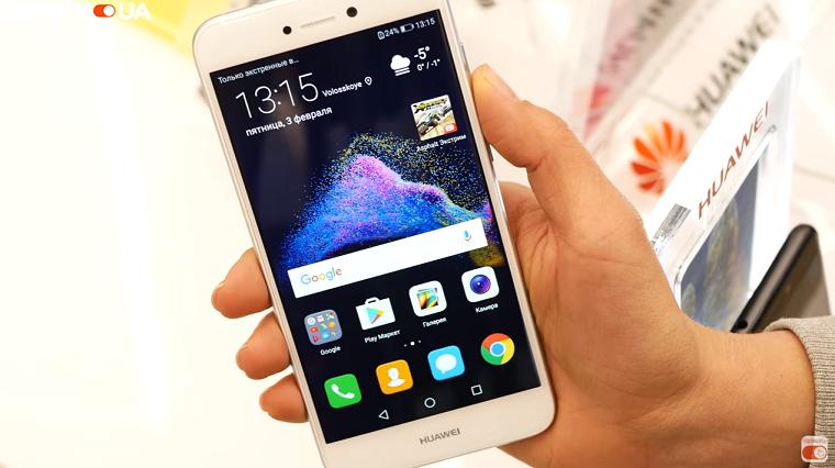 Обзор Huawei P8 Lite 2017 - экран смартфона