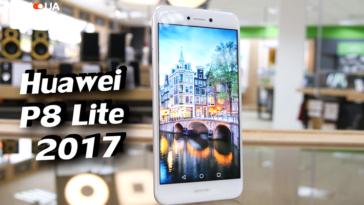 Обзор Huawei P8 Lite 2017 - главное фото